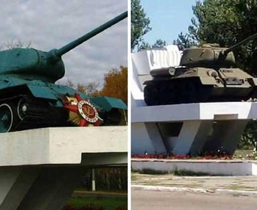 Под Харьковом декоммунизировали танк