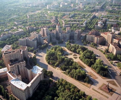 Харьков признан самым комфортным городом Украины