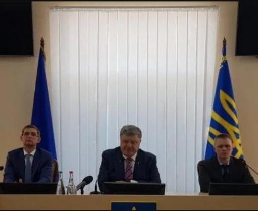 Донецкую область возглавил генерал СБУ