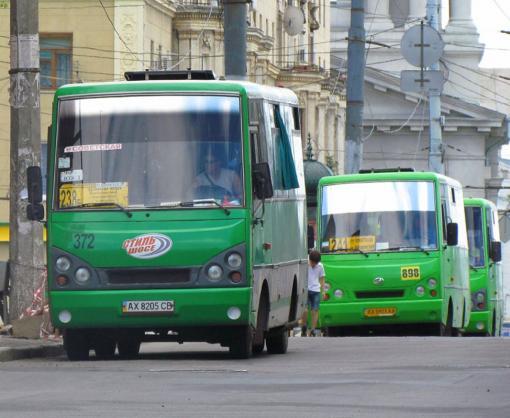В Украине планируют отказаться от маршруток
