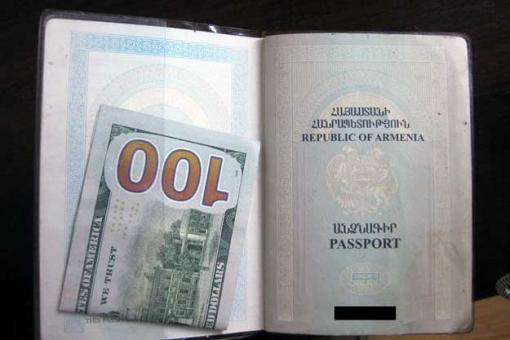 Харьковские пограничники поймали взяточника
