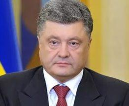Петр Порошенко во вторник отправится в Сербию