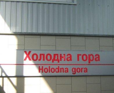 В Харькове один из вестибюлей метро будет временно закрыт