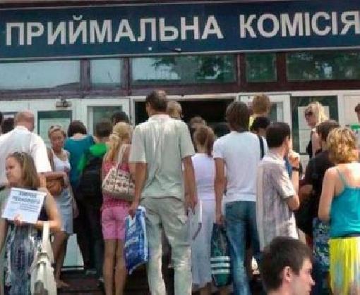 Вступительная кампания – 2018: в Харькове рассказали о новациях