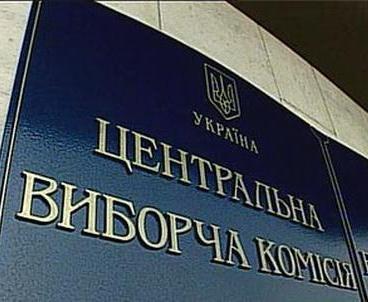 ВР отложила назначение новой ЦИК