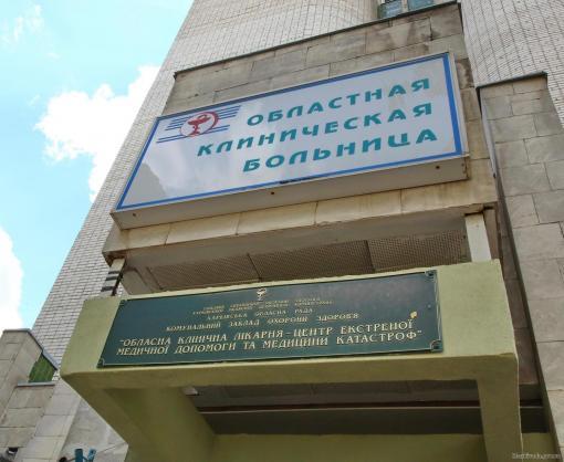 В областной больнице отремонтируют два отделения