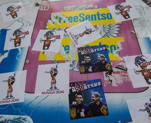 Под консульством РФ в Харькове прошел «футбольный» пикет