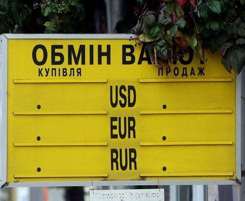 Минэкономики дало прогноз по курсу гривны