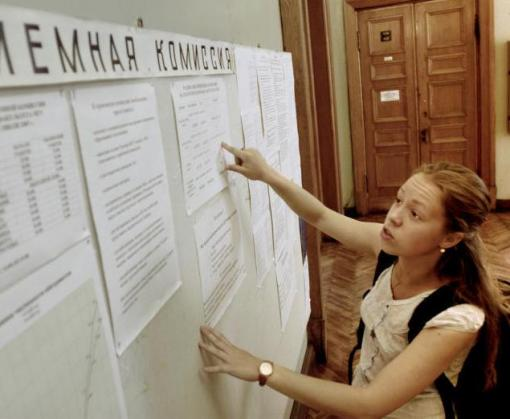 Кабмин объявил госзаказ на обучение в вузах