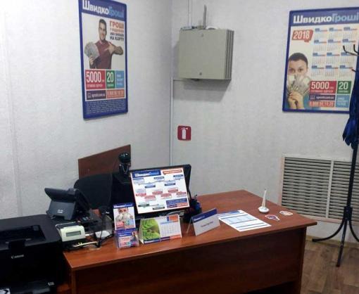 В Харькове курсант ограбил кредитное учреждение