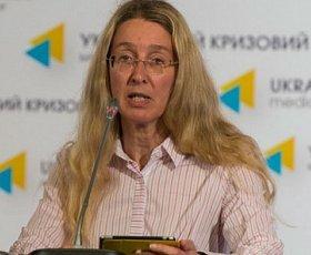 Ульяна Супрун рассказала о шлаках в организме