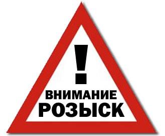 В Харькове объявлен розыск преступника