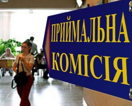 В Украине началась вступительная кампания – 2018