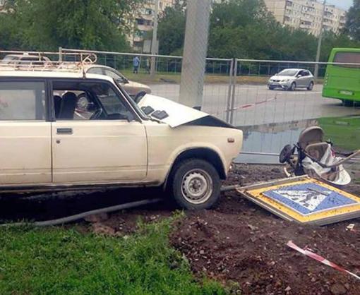 ДТП в Харькове: водитель убил ребенка (фото)