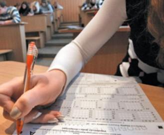 В Харькове абитуриентка наняла девушек для сдачи ВНО