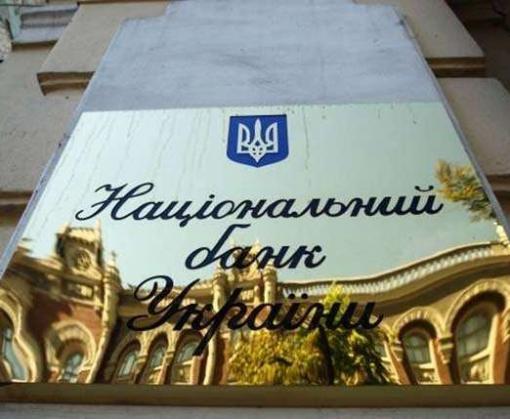 НБУ в прошлом году изъял почти 750 миллионов изношенных банкнот