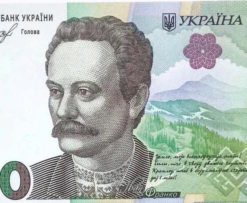 НБУ: Новая купюра в20 грн появится вгосударстве Украина