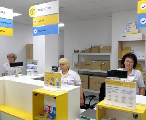 В Песочине открыли первое на Харьковщине отделение «Укрпочты» нового формата