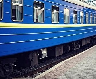 Поезд на Москву изменит маршрут