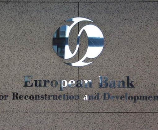 ЕБРР одобрил программу для Украины на 250 миллионов евро