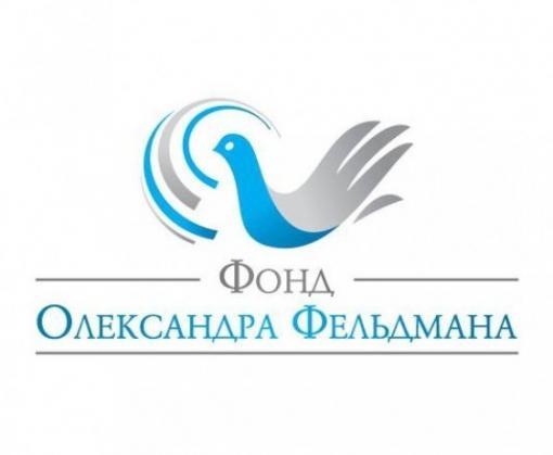 «Искусство милосердия» подводит первые итоги: 3 млн грн и сотни спасенных жизней