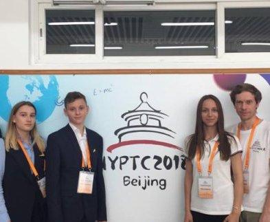 Юные харьковчане завоевали серебряные медали на Международном турнирепо физике в Пекине