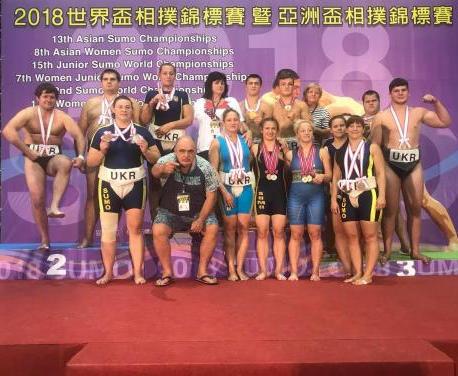 Харьковчане стали бронзовыми призерами чемпионата мира по сумо