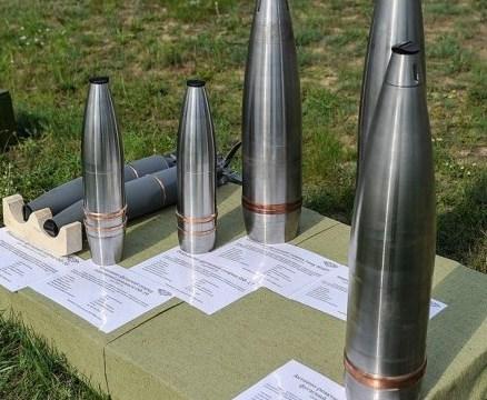 В Украине начали производить новые боеприпасы