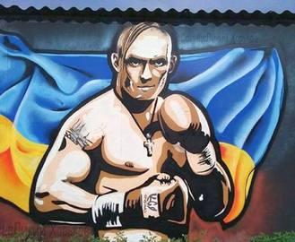 В Харькове появилось новое граффити с изображением абсолютного чемпиона