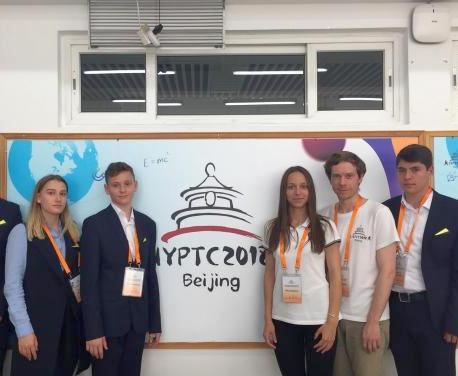 Харьковчане стали призерами Международного турнира юных физиков в Китае