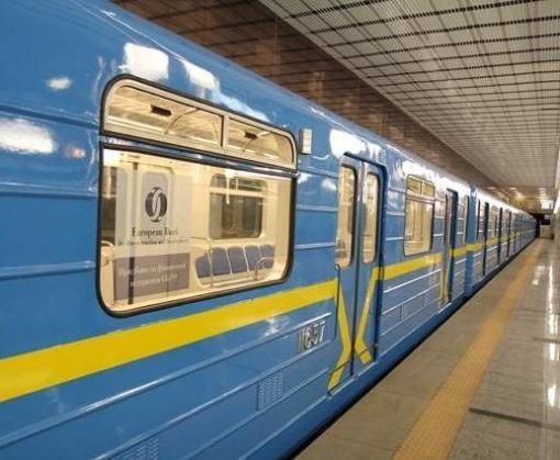 В Харькове пришлось закрыть несколько станций метро