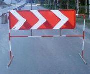 В Харькове на Салтовке перекрыта улица