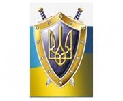 Харьковский фискал «погорел» на офшоре