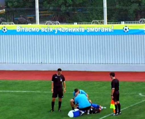 В Харькове на футбольном матче вывесили баннер с ошибкой