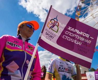 В Харькове подвели некоторые итоги спортивных событий