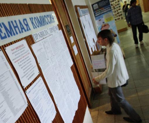 Почти 59 тысяч абитуриентов получили рекомендации на бюджет