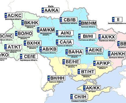В Харькове появилась новая серия автомобильных номеров