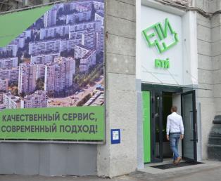 Антимонопольщики обнаружили завышение цен в харьковском БТИ