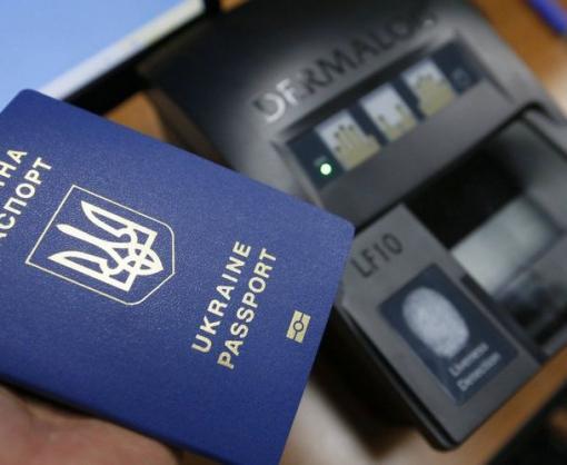 Украинцы оформили миллионы загранпаспортов