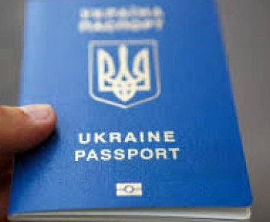 Ситуация с оформлением загранпаспортов в Харькове нормализовалась