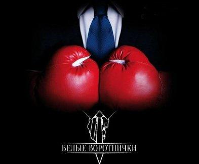 В Харькове пройдет международный вечер бокса