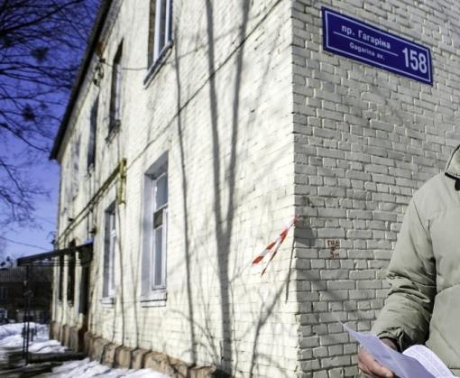 Владельцы мелкой недвижимости в Харькове начинают давать согласие