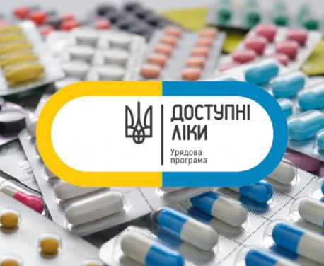 Какие лекарства предоставляются астматикам бесплатно