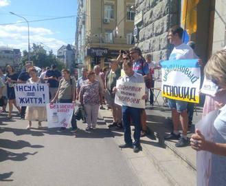 Пикет Харьковского горсовета: к участниками акции вышли чиновники