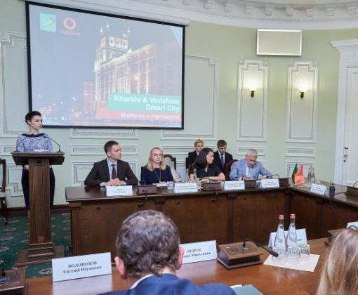 Smart Сity UA: Харьков – первый