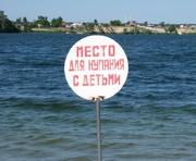 В водоеме под Харьковом нашли кишечную палочку