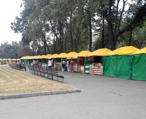 На площади Свободы в Харькове развернули торговлю