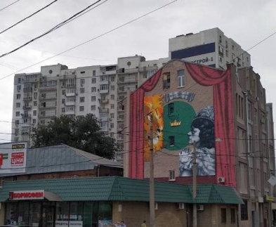 В Харькове появился новый мурал