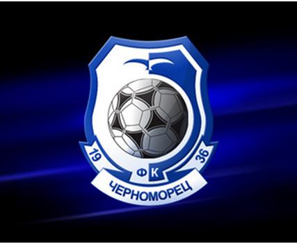 Последние изменения в ФК «Черноморец»