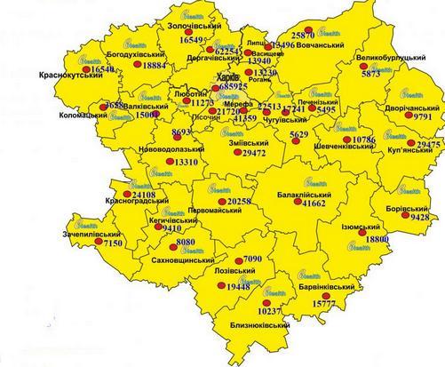 На Харьковщине подписали уже более миллиона деклараций с семейными врачами